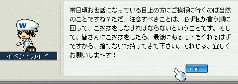 20061017013547.jpg