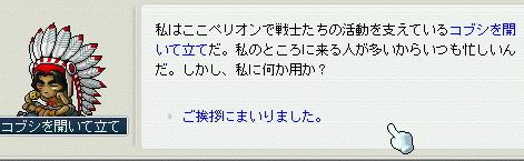 20061017013723.jpg