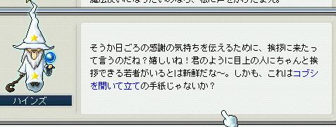 20061019011425.jpg