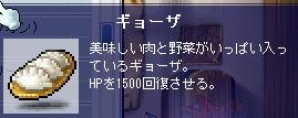 20061019012341.jpg