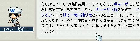 20061019012620.jpg