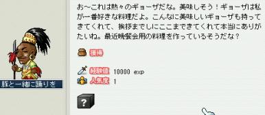 20061019012827.jpg