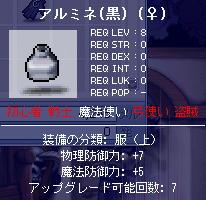 20061020235004.jpg