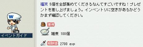 20061029015521.jpg