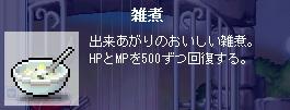 20061029015720.jpg