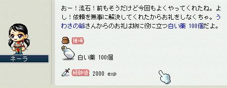 20061031022919.jpg