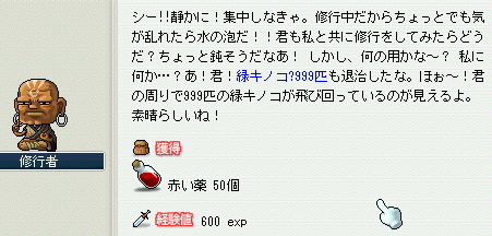 20061107023543.jpg