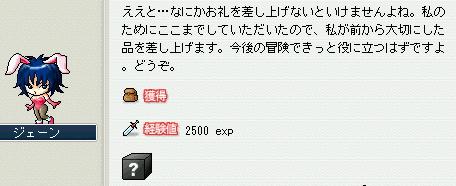 20061108113426.jpg