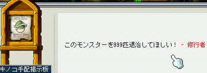 20061109034907.jpg