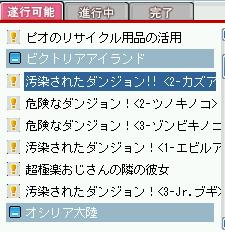 20061112154320.jpg
