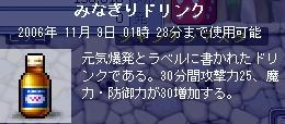 20061112154640.jpg