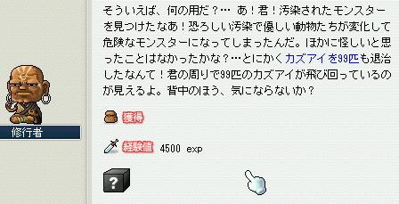 20061113235252.jpg