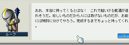 20061114022220.jpg