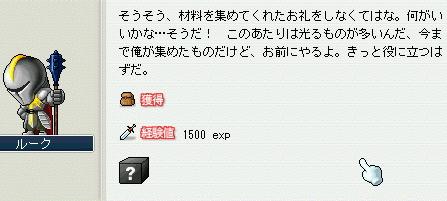 20061114022551.jpg