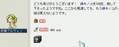 20061115234555.jpg