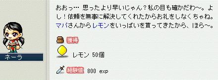 20061115235127.jpg