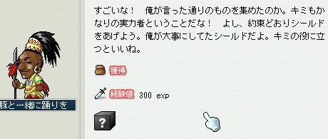 20061115235610.jpg