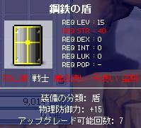 20061115235825.jpg