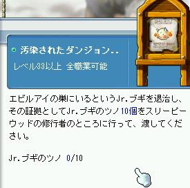 20061119234326.jpg