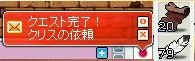 20061120005553.jpg