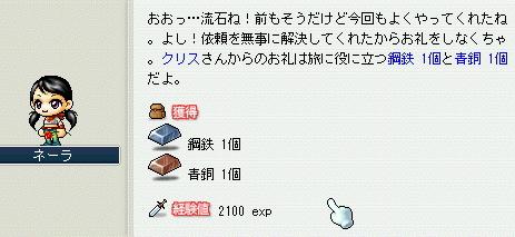 20061120005743.jpg