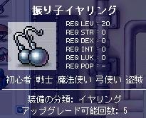 20061121011210.jpg