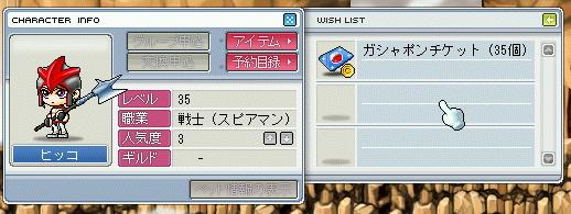 20061121011809.jpg