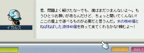 20061121012644.jpg