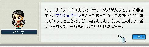 20061126225717.jpg