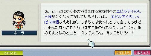20061126230220.jpg