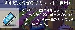 20061212004819.jpg