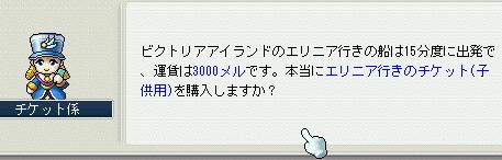 20061212010053.jpg