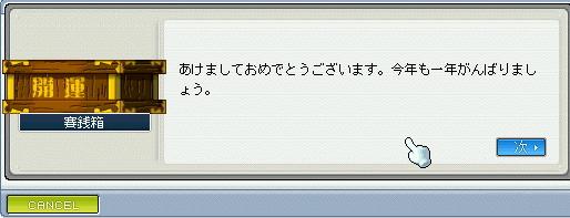 20070102035511.jpg