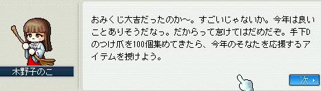 20070102035932.jpg