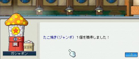 20070103013756.jpg
