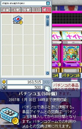 20070105023731.jpg