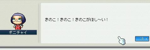 20070107124426.jpg