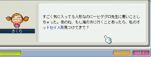20070109132940.jpg