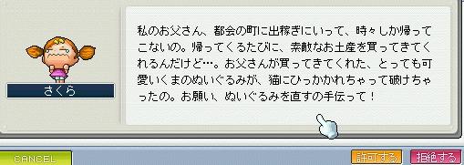 20070110224306.jpg