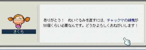 20070110224425.jpg