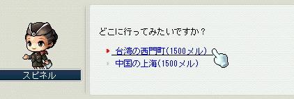 20070117031538.jpg