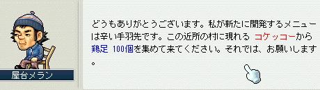 20070125011141.jpg