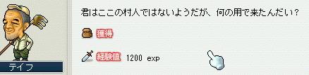 20070204032443.jpg
