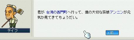 20070204032616.jpg