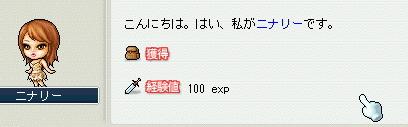 20070204033214.jpg