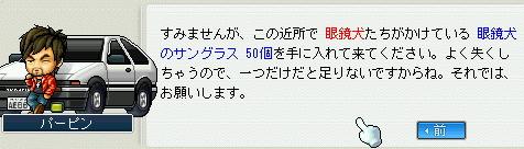 20070209120225.jpg
