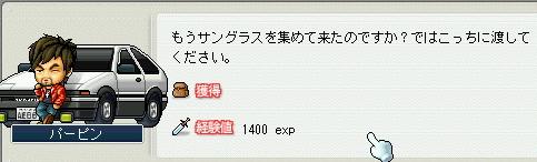 20070209120711.jpg