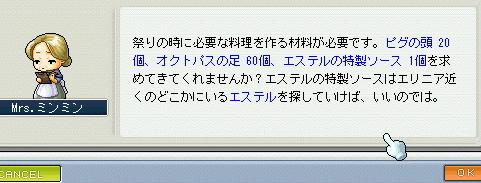 20070214011620.jpg