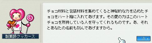 20070214012111.jpg