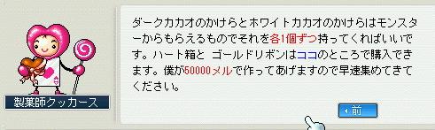 20070214012130.jpg
